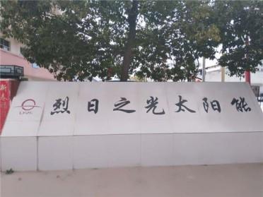 乐虎国际官方网站-乐虎国际-乐虎国际官方网下载-