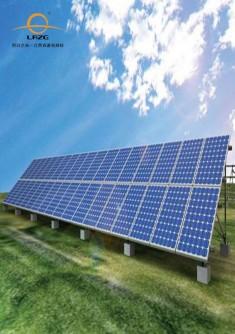 江西烈日之光新能源有限公司-