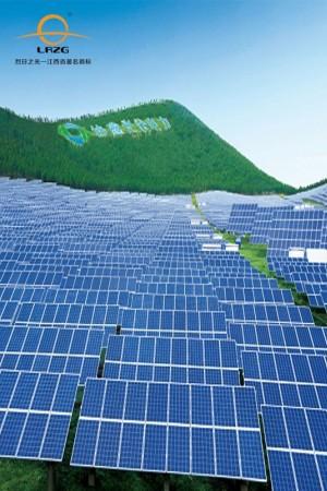 江西烈日之光新能源有限公司-LRZG案例-地面电站