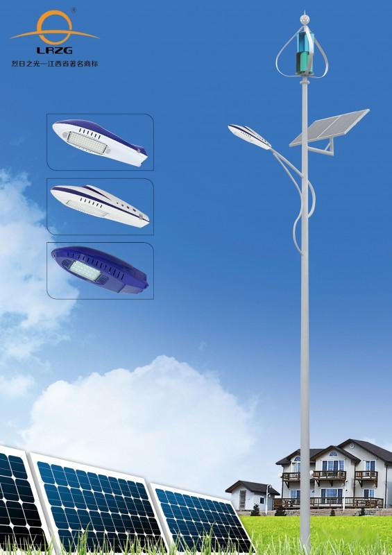 江西烈日之光新能源有限公司-LRZG003-F风光款1